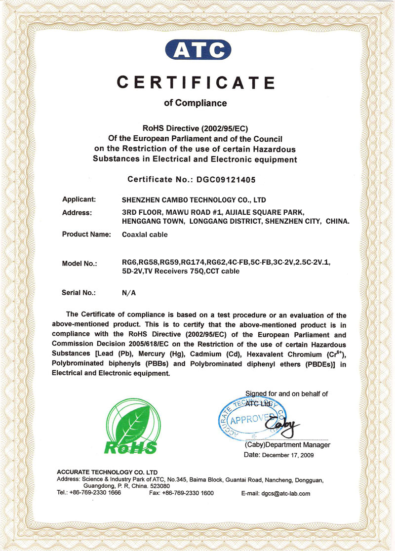 Product Certification Shenzhen Cambo Technology Limited